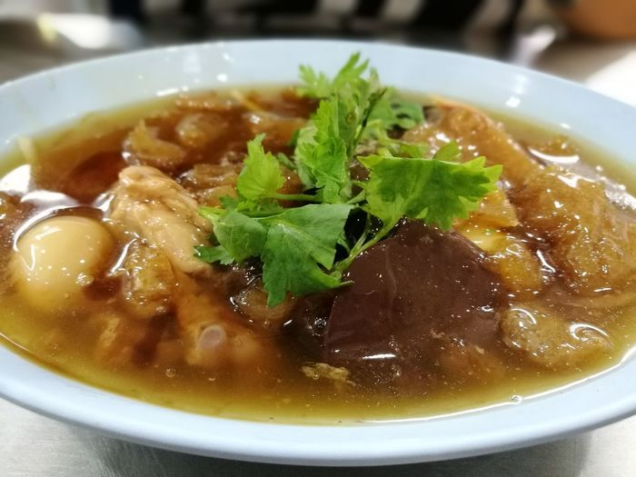 Food Soup Close-up Mint Leaf - Culinary Food And Drink No People Bowl Healthy Eating Indoors  Ready-to-eat