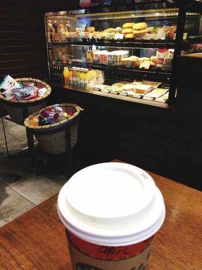Justrandom Starbucks Greentealatte