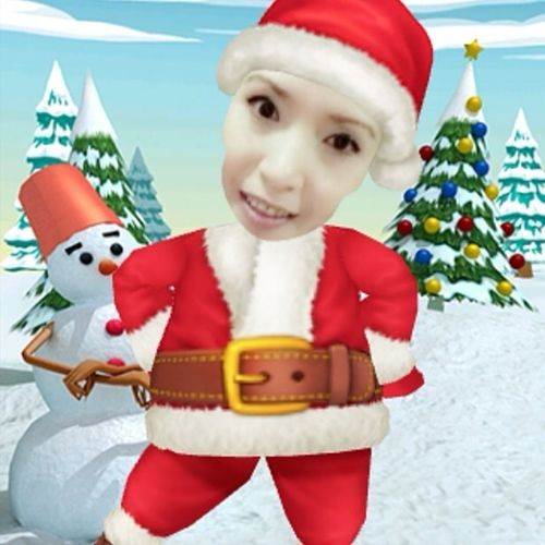 Merry Christmas All My Friends