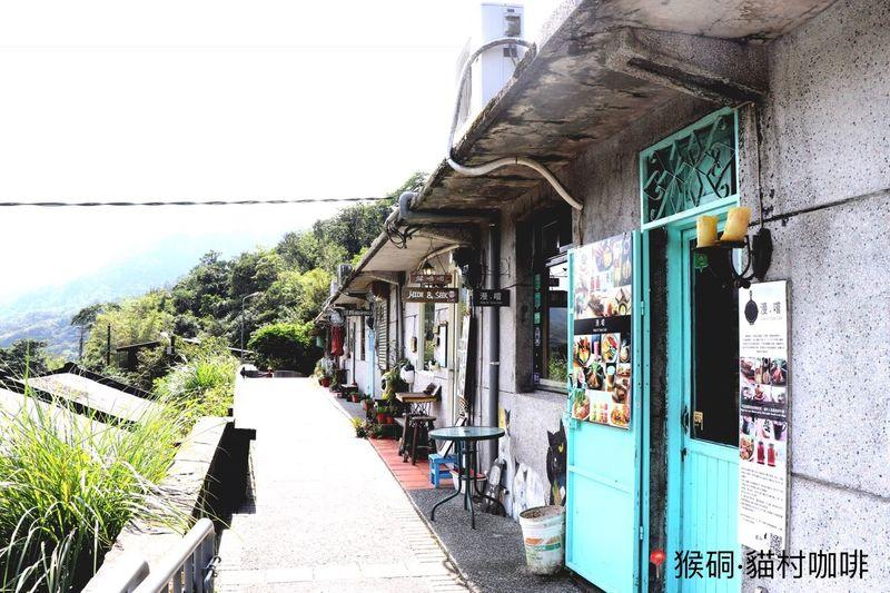 猴硐·貓村咖啡 Cat Village Coffee Nature First Eyeem Photo