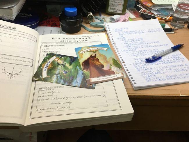 高雄 Kaohsiung 二月 Taiwan 臺灣 February Taiwanese 文具 鹽埕區 書 Book 哭
