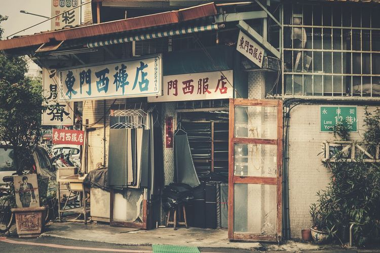 Old Tailor Oldtime Old House Nostalgia Nostalgic Landscape Streetphotography Street Photography Streetphoto_color Light And Shadow My View Eye4photography  The Street Photographer - 2016 EyeEm Awards EyeEm Best Shots EyeEm Gallery Tailored To You Live Love Shop 2016.03.26