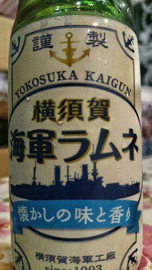 これを飲みながら… ラムネ Japanese Drink Label Closeupshot Yummy Drink Hello World Enjoying Life Yokosuka Holiday Trip