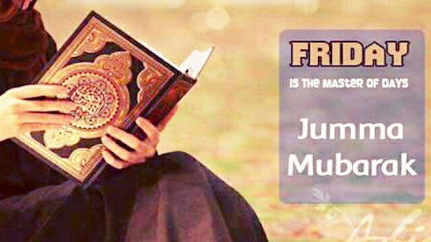 Chărismătic HuT Jummah Mubarak Masjid Al-Haram المسجد الحرام I'm Proud To Be Muslim