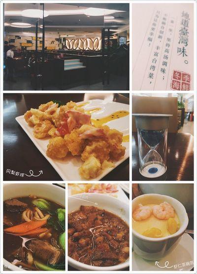 今天去吃了一顿台湾菜 虽然一个人在外面吃饭 看上去有点尴尬 但感觉好像也不错 就是可惜不能尝试很多菜 但今天点的几个菜都挺好吃的 有点小确幸.🍥 Food Ready-to-eat Lunch Today Alone Lucky Girl Wonderful