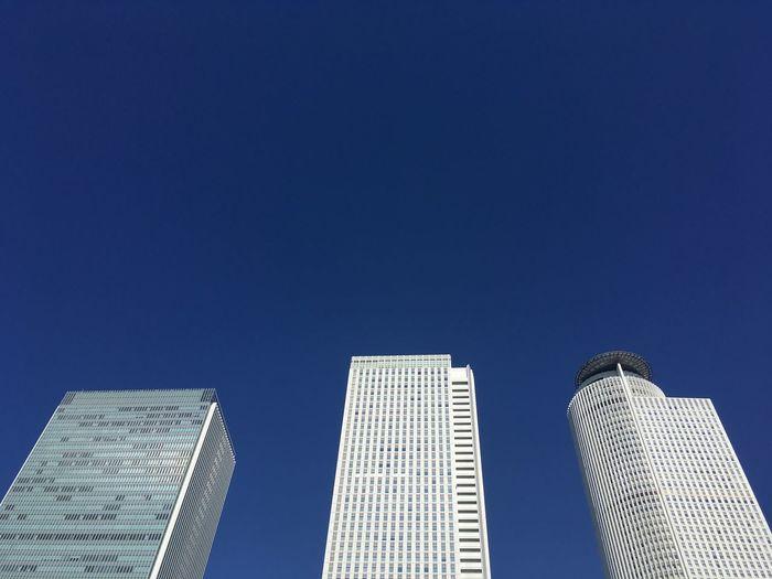 The towers of nagoya train station