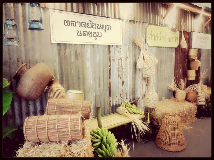 งานใบตองครองเมือง ตอน 3เมืองกล้วย ตลาดย้อนยุค ที่ Seacon Square Prawet, Bangkok :)