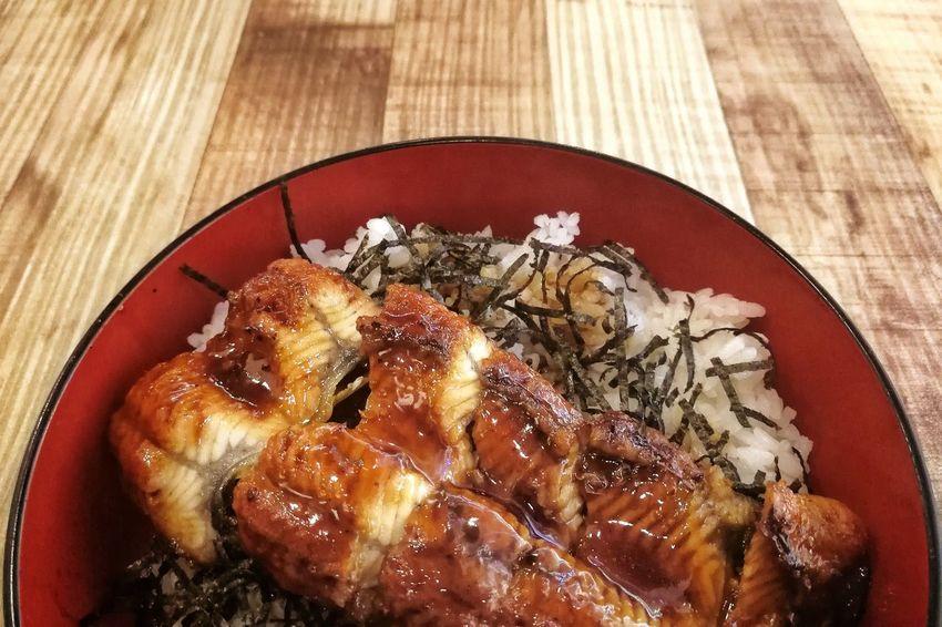Cafe Restaurant Eatery Japanese  Japanese Food Unagi Unagi Don Unagi