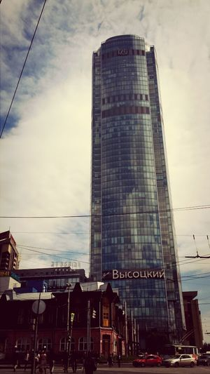 Hello World Yekaterinburg . Hi!