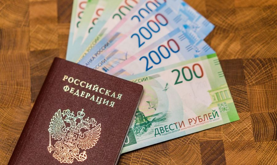200 рублей 2000 рублей Passport Travel Bills Close-up Communication Day High Angle View Indoors  No People Paper Passport Rouble Rubles Russian Currency Russian Passport Text Travel Vacation Visa Western Script паспорт российский паспорт