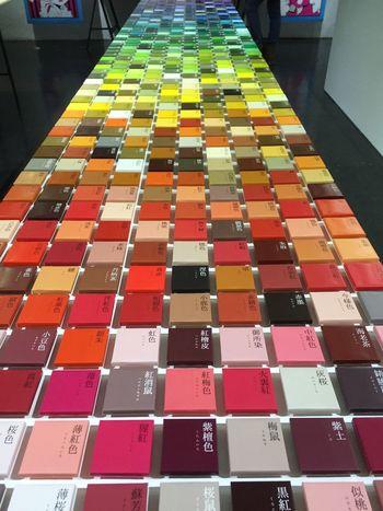 Colors Japan Art