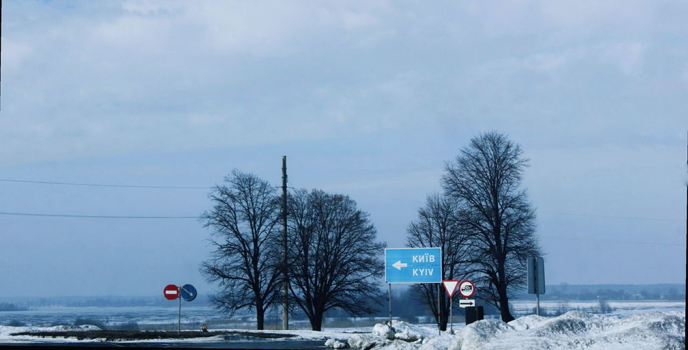 Transportation Winter Bare Tree Cold Temperature Snow Road Street Tree Tranquil Scene Sky Information Sign Scenics Cable Cloud Day Non-urban Scene Tranquility Outdoors Nature Cloud - Sky Osteuropa Ukraine Україна Ost EastEurope