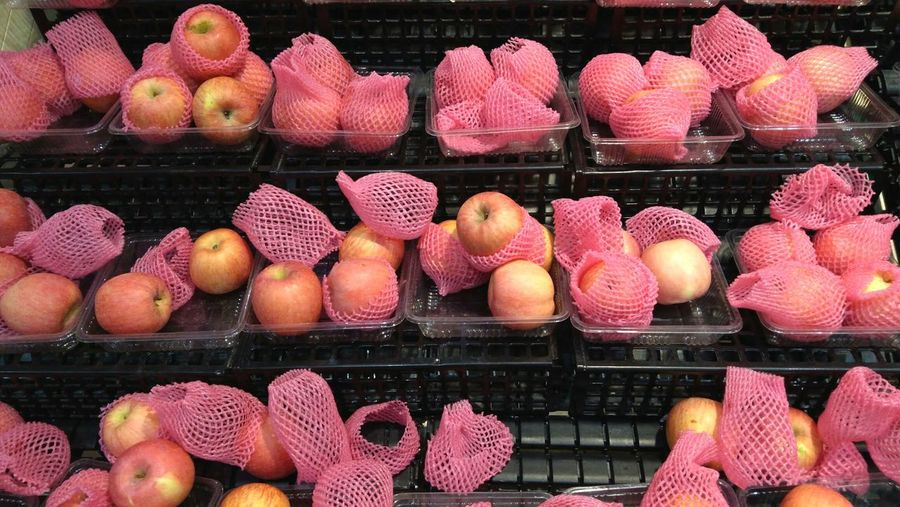 Close-Up Of Apples For Sale In Store