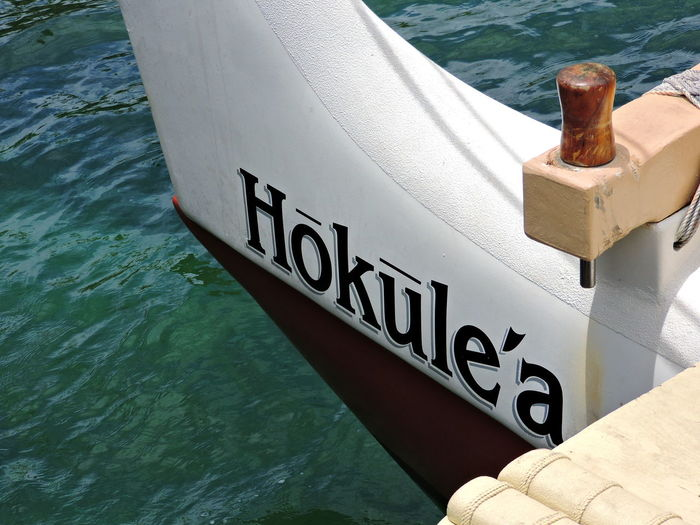 Voyager Close-up Communication Day High Angle View Hokule'a Metal Mode Of Transportation Nature Nautical Vessel No People Number Outdoors Sea Sign Text Transportation Water Western Script Wood - Material