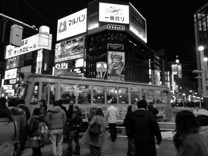 Sapporo,Hokkaido,Japan Snow ❄ Susukino City Night Large Group Of People Crowded