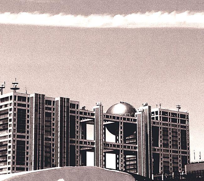 テレビ局 Building Japan Tvstation Monochrome Odaiba