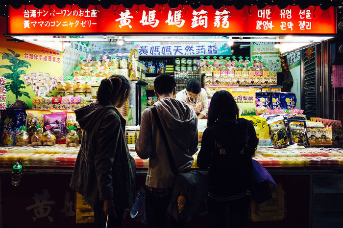 Stall Market Food Market Stall Fruits Snack Sweets Buying Selling City Friendship Young Women Men Store Neon Customer  Retail  Illuminated Consumerism EyeEmNewHere