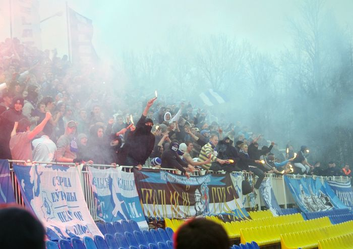 Football Tournament Fans Motion Performance Dynamominsk Dynamo Fair Stadium Atmosphere Stadion