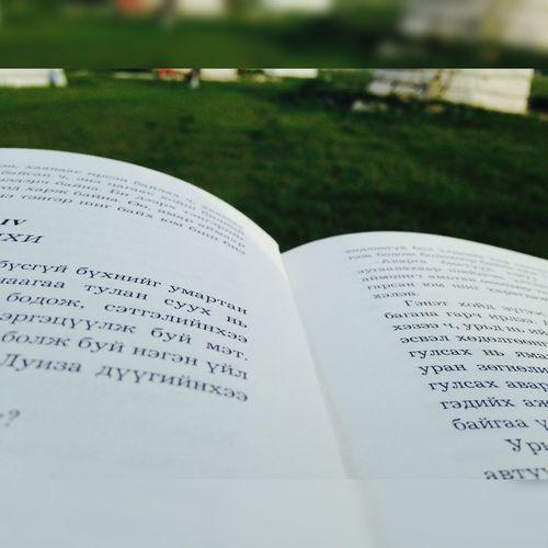 Book. 📚📖