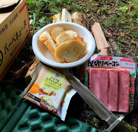 朝飯 Camping Food
