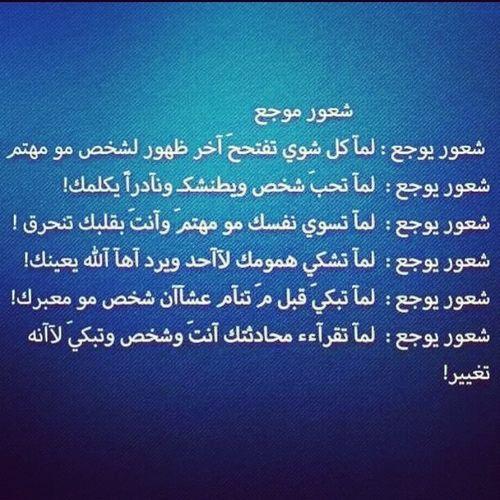 Close-up شطحه