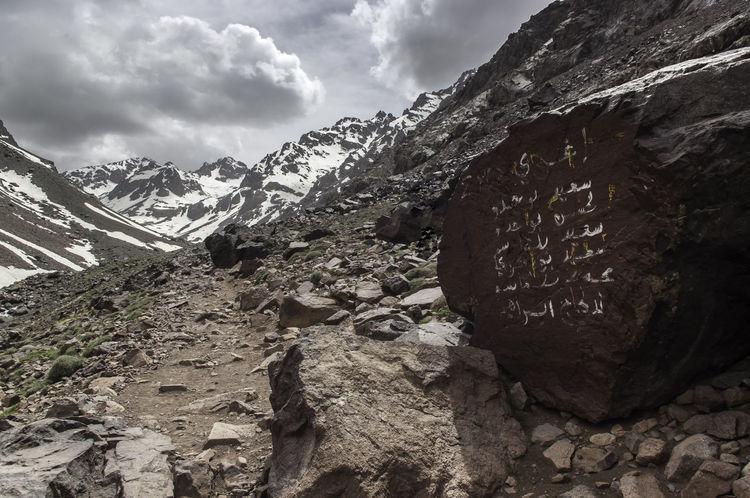 High Atlas Morocco High Mountain Treking Morocco