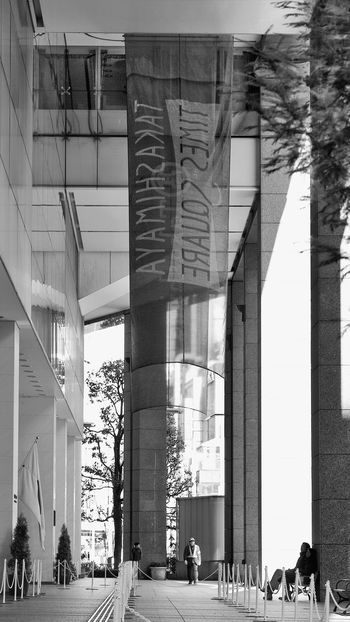 Shinjuku Takashimaya  Tokyo Landscape Urban Lifestyle Tokyo Street Photography Street Photography People Watching People Photography Light And Shadow Learn & Shoot: Leading Lines Straight Lines Lines EyeEm Best Shots EyeEm Best Edits EyeEm Best Shots - Black + White SIGMA DP3 Merrill 16:9 Crop