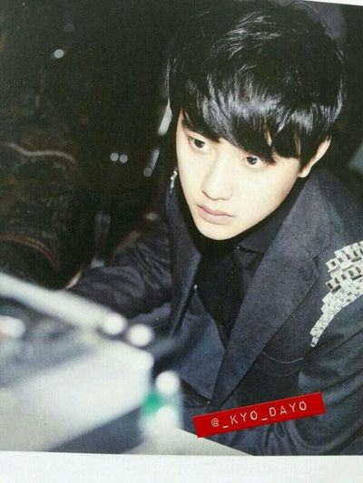 d.o He's very Cute Boy