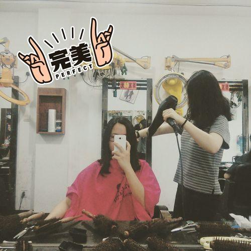 Cut Hair With My Friend