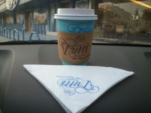 قهوة في قمة الروعه
