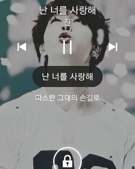 Podría escuchar esto todo el día :') Seokjin Btsjin Jin Bangtanboys BTS