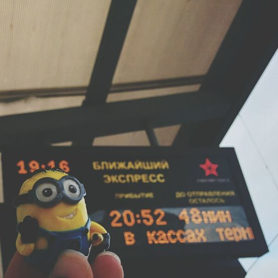 Starting A Trip Train Station Minions Dave's Adventures