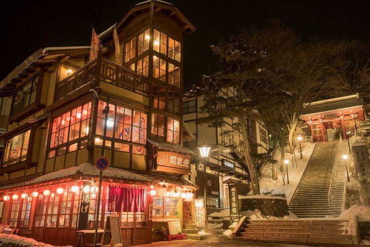 草津 温泉 Japan