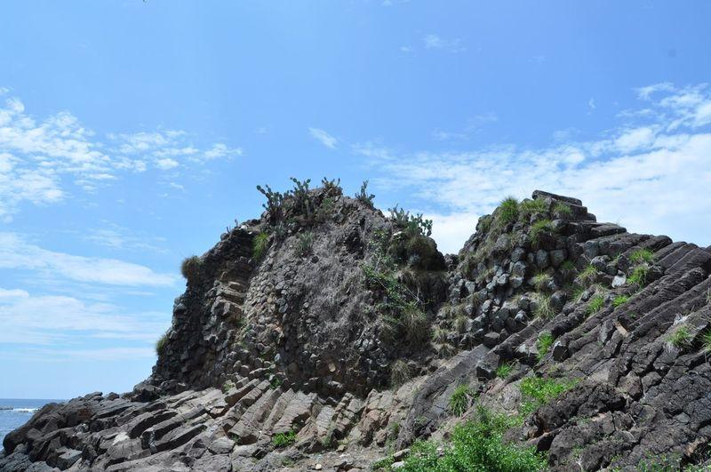 rocky Vietnam