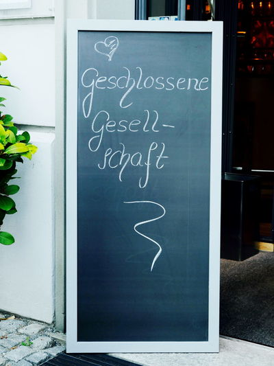 private function sign on a restaurant entry Blackboard  Close-up Communication Day Geschlossene Gesellschaft Indoors  No People Private Function Private Party Text