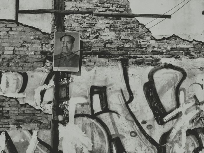 Mao Tse Tung Shanghai Urban Decay Blackandwhite Black And White Black And White Photography Hutong Destruction Beauty Of Decay Urban Geometry Demolition Zone Demolition Stories