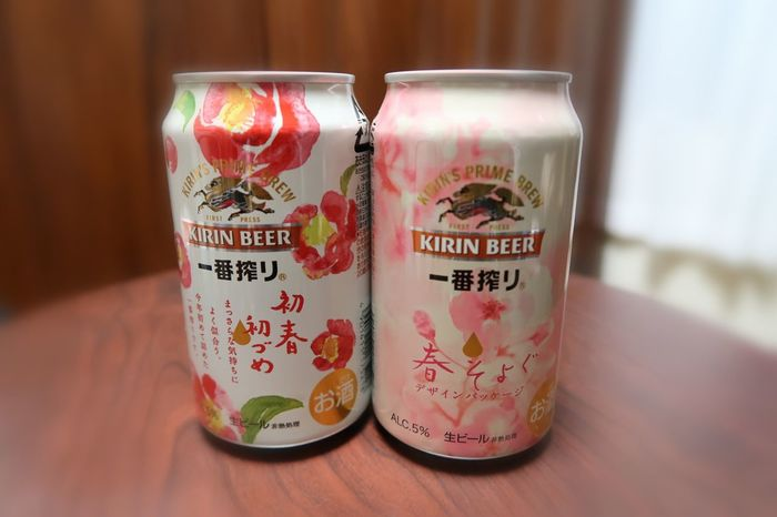 Drinking Glass Indoors  Drink Food And Drink Close-up Healthy Eating Table Freshness No People Day Beer Kirin Beer Kirin Ichibanshibori ビール キリンビール 麒麟 一番搾り Good Special Special Drink
