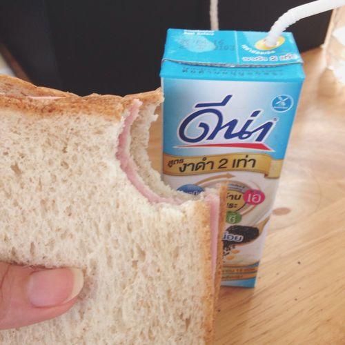 ham cheeze and milk. Yuiispace