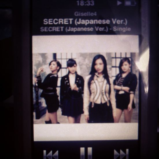 Giselle4 J-pop Dance