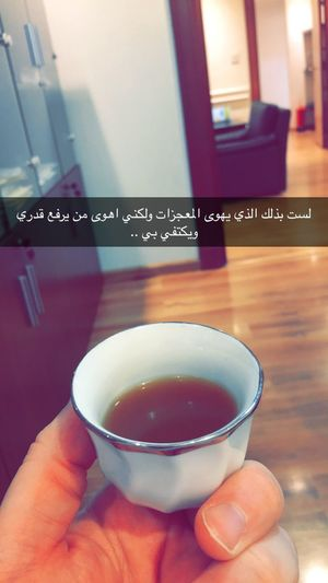 Drink Coffee Cup Food And Drink Tea - Hot Drink Coffee - Drink Day Photography Indoors  KSA الرياض صورة_من_تصويري صورة السعودية  Photo صورة_اليوم Camera Saudi Arabia No People قهوة Arabic Coffee Black