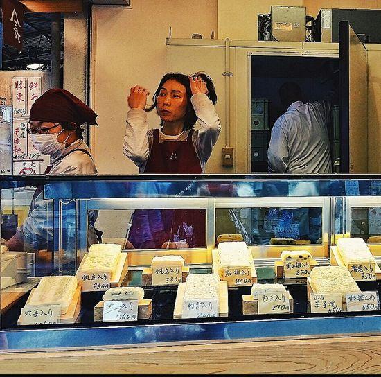 Tamago Japanese Omelette Slabs Tsukiji Tokyo Japan Travel Photography Street Photography
