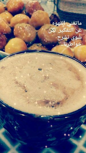 Food And Drink Food Freshness Indoors  Close-up No People Ready-to-eat Day تصوير  تصويري♡ تصويري