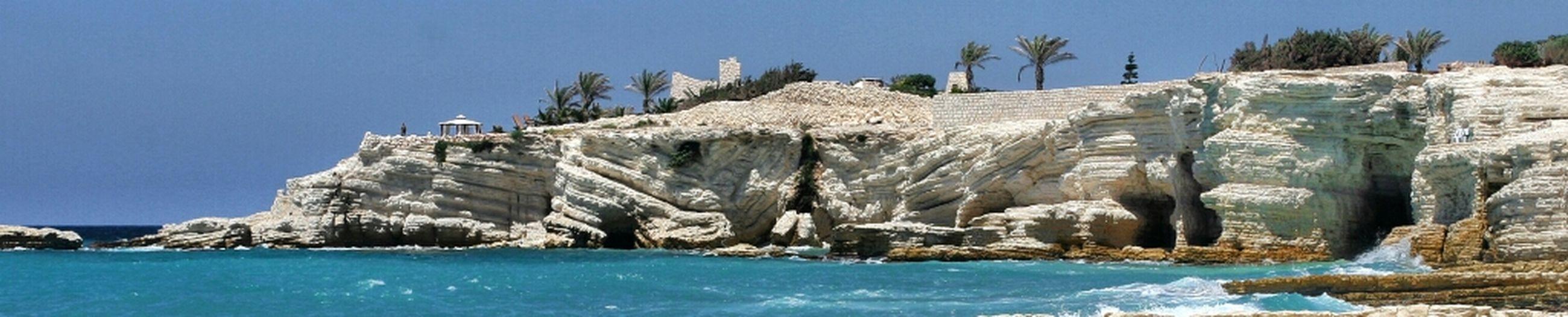 Seaside Rocks Syria  Cave Latakia