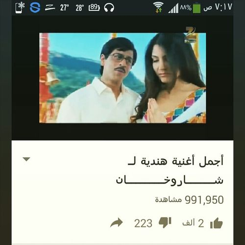 I love the song 😍💖 Song Music India Anushkasharma Love Romantic Rab Ne Bane Di Jodi ثنائي اختاره السماوات عشق حب