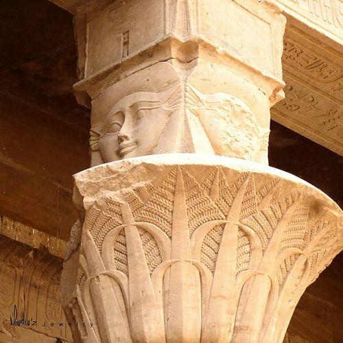 Goddess Hat'hour Upperegypt Feyala Temple Aswan Pharoah Granite Stone Carvings