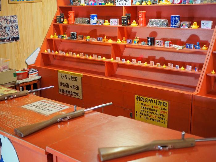 Gun Japan Japanese Traditional Target Festival Game Indoors  Japanese Festival Shooting Games EyeEmNewHere