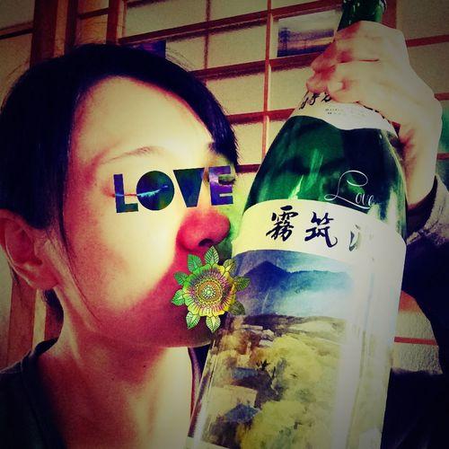 me😂 Japan 一人宅飲み Sake Yummy ひとり 霧筑波 Face