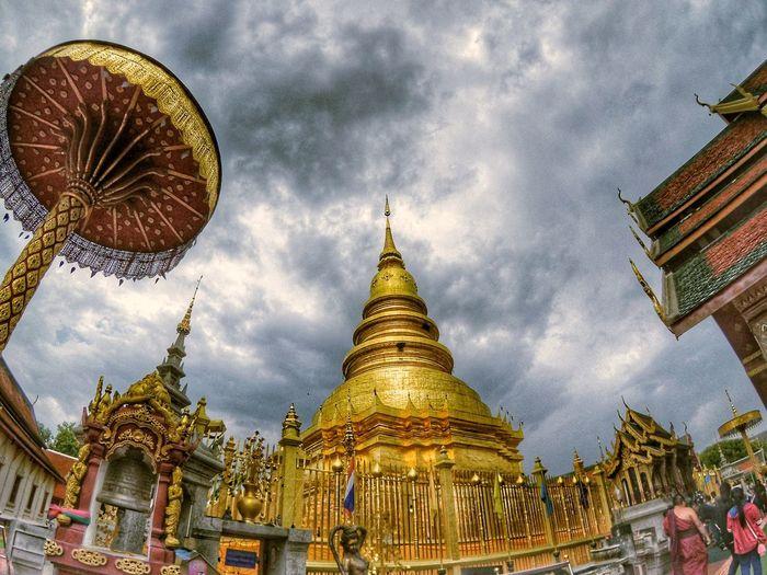 Northern Thai