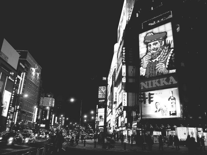 Susukino NIKKA Whisky Night City Blackandwhite