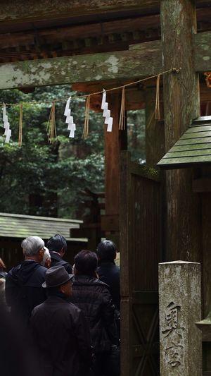 奥宮 Photowalk Shrine CanonFD  Oldlens Japan Scenery Streamzoofamily